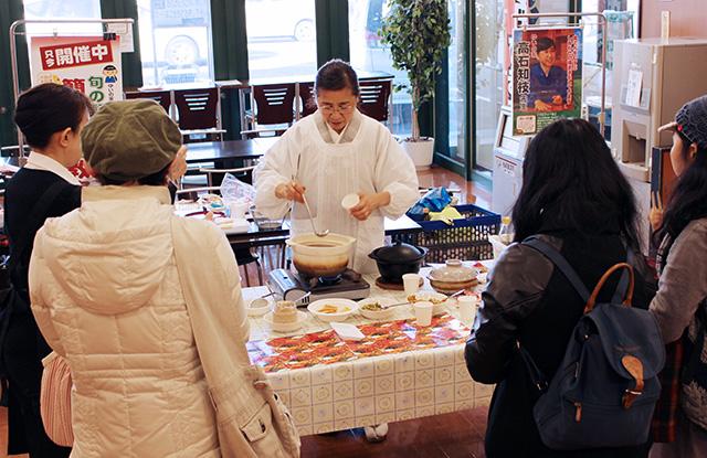 豆ばっかり料理 フレッセイ 料理教室