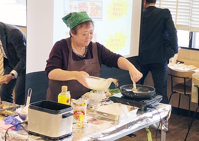 天ぷら教室トップ