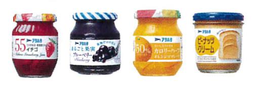 アオハタキャンペーン対象商品