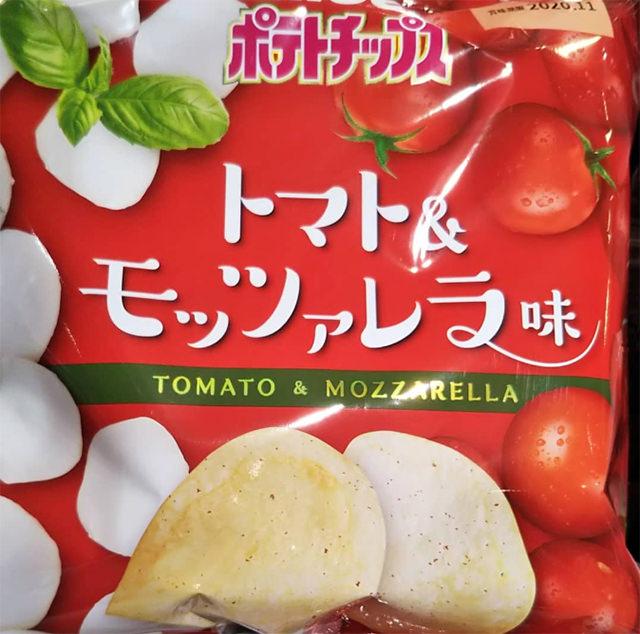 ポテチトマモッツァトップ