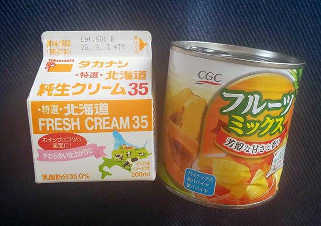 フルーツ缶アイス材料
