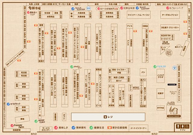 フレッセイ南大類マップ